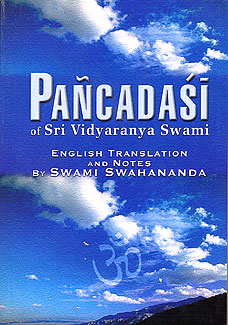 hindu symbology other essays Hindu symbols by swami swahananda formerly titled hindu symbology and other essays this bool is a collection of articles on a variety of topics within hinduism by.